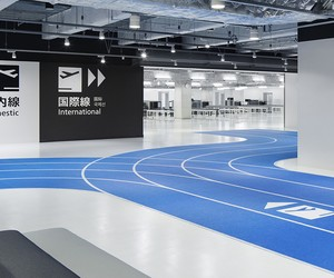 Tokyo's Perfectly Minimalist Airport