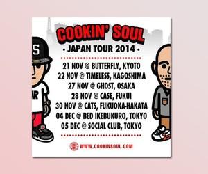Cookin' Soul – Japan Diggin (Free Mixtape)